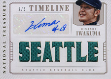 2014 panini national treasures baseball timeline signature materials team cities 19 hisashi iwakuma