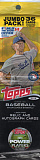 2014-topps-series-2-baseball-retail-value-pack