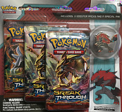 2015 pokemon tcg zoroark collectors pin blister