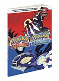 pokemon-omega-ruby-alpha-sapphire-the-official-hoenn-region-strategy-guide-01